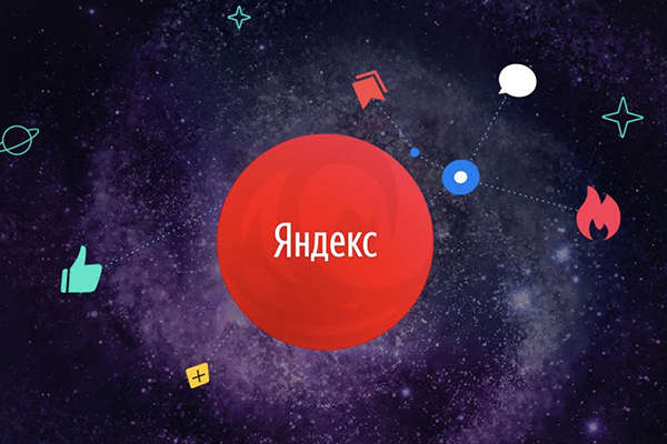 Новый алгоритм Яндекс - Андромеда