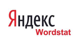 Как работать с Яндекс.Вордстат