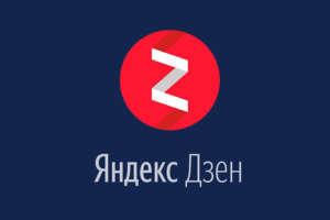Как работает алгоритм Яндекс.Дзена